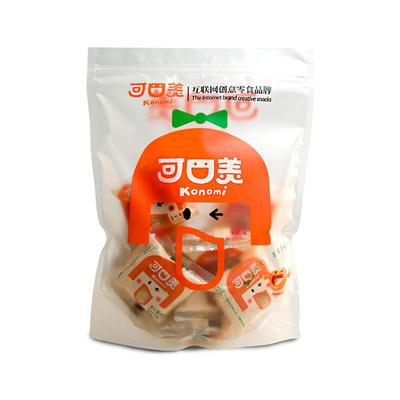 3 sides plastic seal bag self sealing bags - matt finish bag