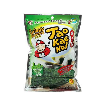 3 sides food sealer bags seal pouch - crispy bag