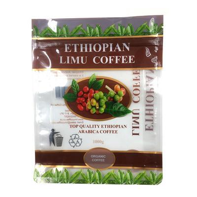 Flat bottom pouches  custom food packaging- coffee bag