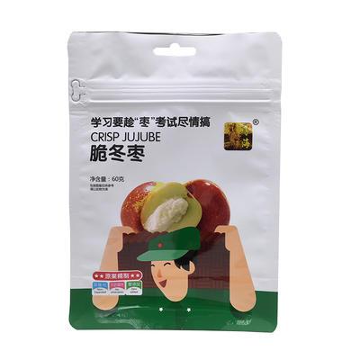 Flat block bottom bag food grade packaging - tea bag