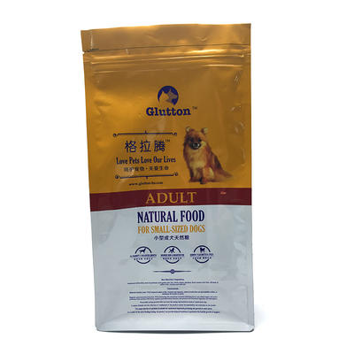 Flat bottom bag printed pouch for sale - Pet food bag